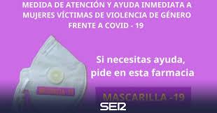 Publicidad en Cadena SER